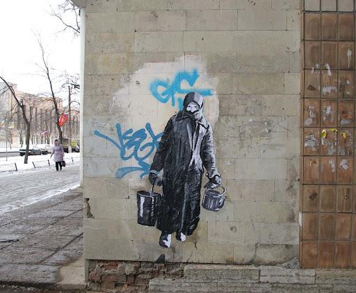 Street Art Google Arts Culture