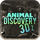 动物发现3D icon