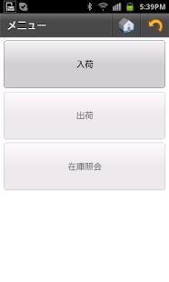 NextWmsHT 体験版- screenshot thumbnail