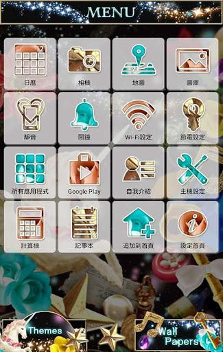 玩免費個人化APP 下載獨角獸之夢 for[+]HOME app不用錢 硬是要APP