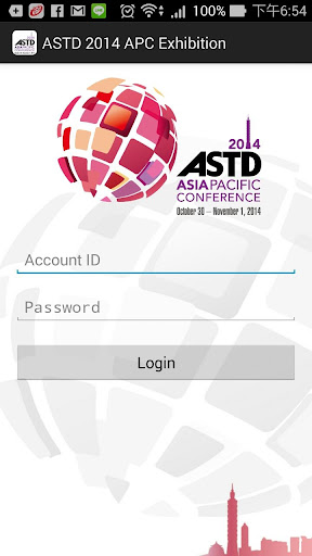 ASTD 2014