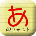 ARPOP4B icon