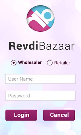Revdi Bazaar