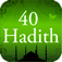 40 Hadith of Messenger S.A.W. logo