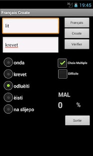 French Croatian Dictionary - screenshot thumbnail