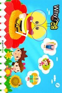 Free Apps for Kids - Common Sense Media
