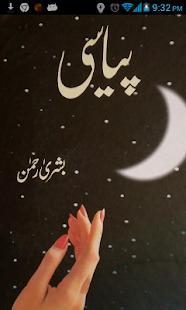 Pyasi by Bushra Rehman