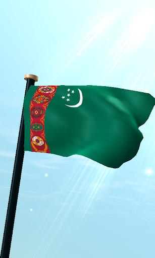 土庫曼斯坦旗3D免費動態桌布