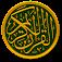 Quran Urdu Script 15 Lines