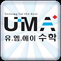 UMA수학 (등촌동 수학학원) logo