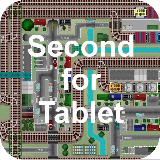 模拟の掌内鉄道セカンド for タブレット LOGO-記事Game