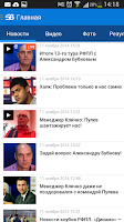 Screenshot of Sportbox.ru