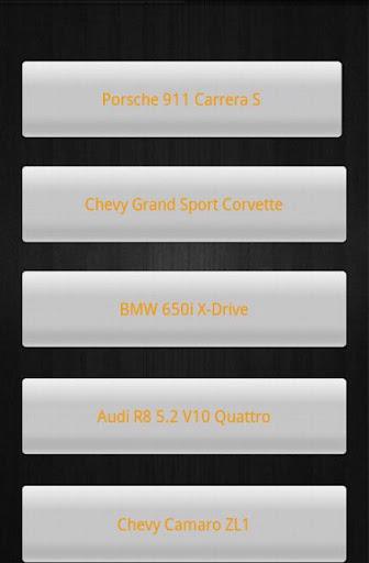 娛樂必備免費app推薦|Car Turbo Sounds線上免付費app下載|3C達人阿輝的APP