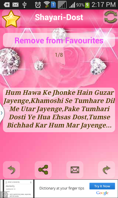this is ultimate new free offline collection of friendship shayari by ...