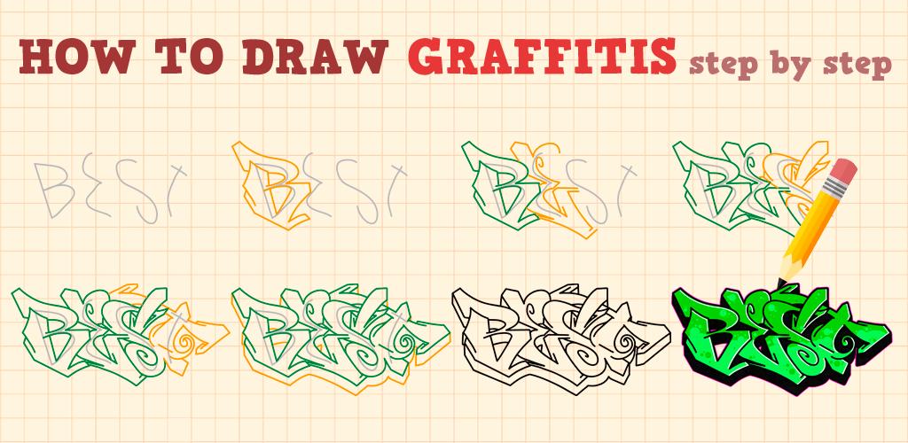 уроки рисования граффити на бумаге для начинающих поэтапно