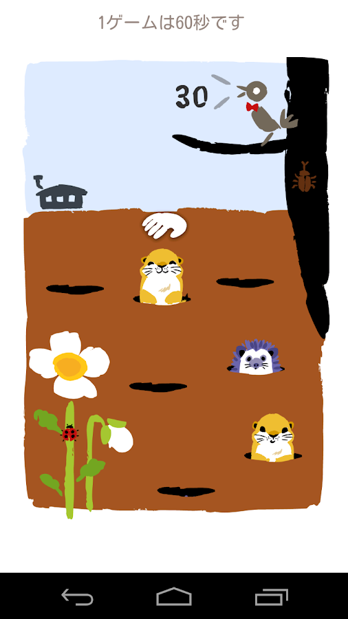 Prairiedog & Hedgehog sp- screenshot