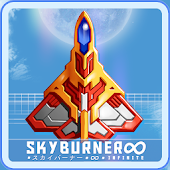 Sky Burner Infinite
