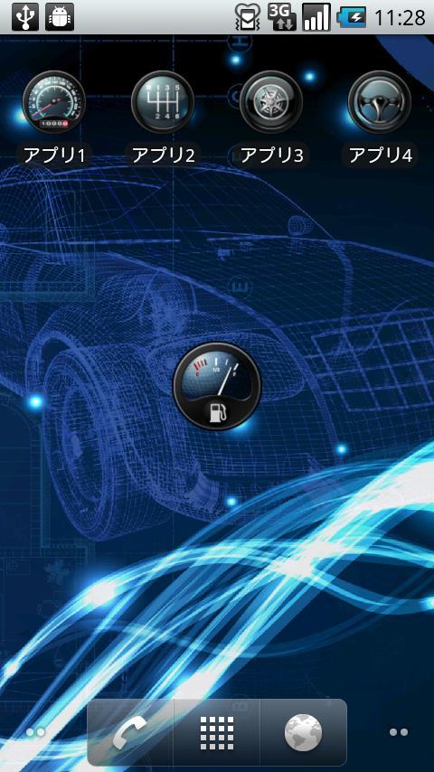 Shining Car-Live Wallpaper +- screenshot