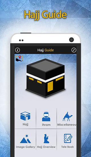 Complete Hajj Guide - screenshot