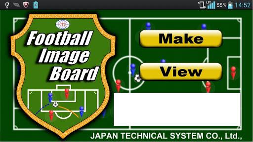Football Image Board Tablet 有料