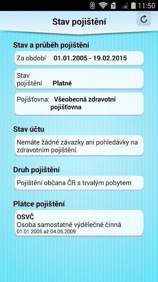 EZK IZIP - screenshot