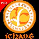 iChant Ganpati Atharvashirsha icon