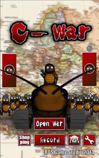 Cwar 小强大戰