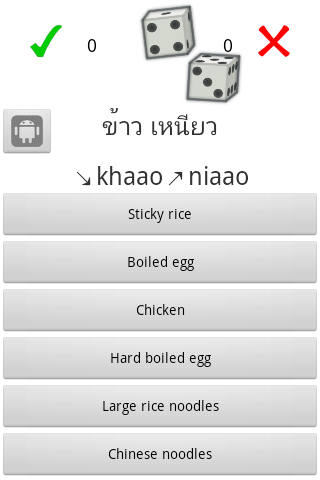 ThaiLearner - Learn thai ★★★★★ - screenshot