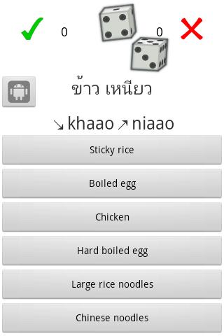ThaiLearner - Learn thai - screenshot