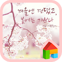 Delight dodol launcher theme icon