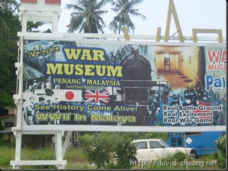 Entry of war musuem