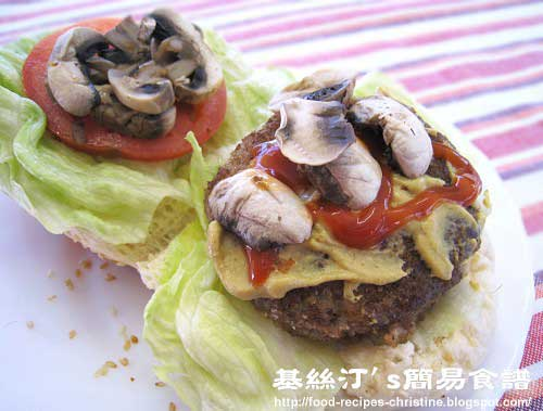 自製漢堡包Homemade Hamburgers03