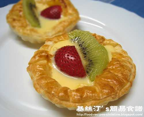 鮮果吉士撻Fruit Custard Tarts