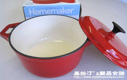 搪瓷鑄鐵烤鍋 Enameled Cast-Iron Casserole02