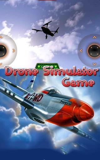 無人駕駛飛機模擬器遊戲