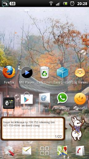 玩個人化App|霧の中国庭園 LWP免費|APP試玩