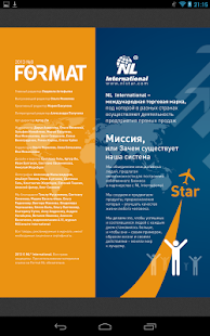 Format NL 2013- screenshot thumbnail