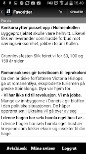 Aftenposten eAvis- screenshot thumbnail