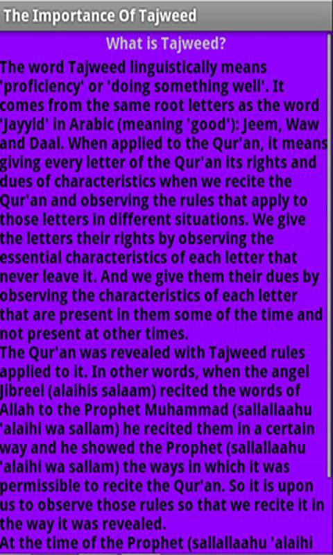 The Importance Of Tajweed - screenshot