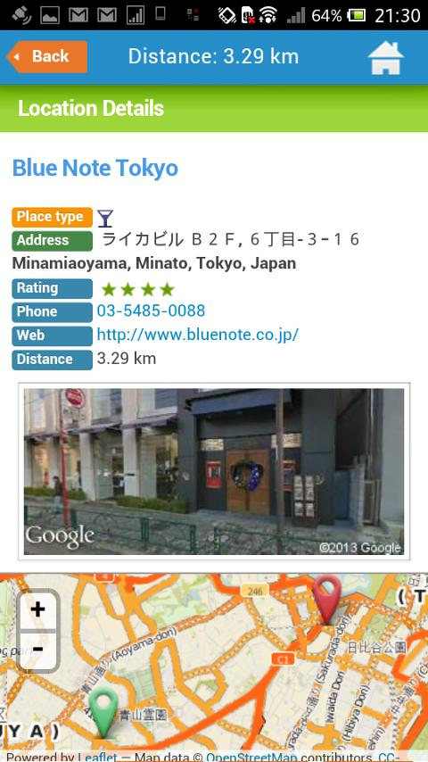 Tokyo Guide, Hotels Weather - screenshot