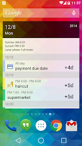 New Calendar v1.0.58