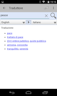 English Translator - screenshot thumbnail