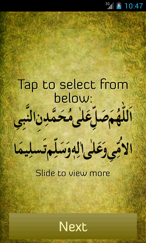 Tasbeeh Lite- screenshot