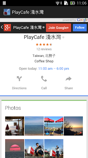 GPS美食 旅遊 App-癮科技App