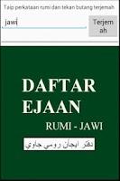 Screenshot of Jawi to Rumi