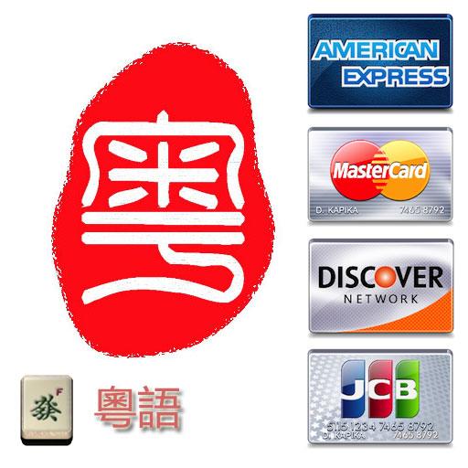 Cantonese Mahjong