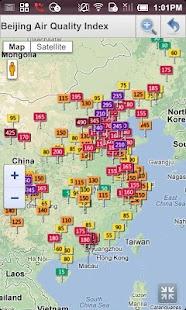 Shanghai Air Quality 上海空气质量 screenshot