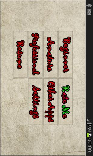 Puzzle Image Pro