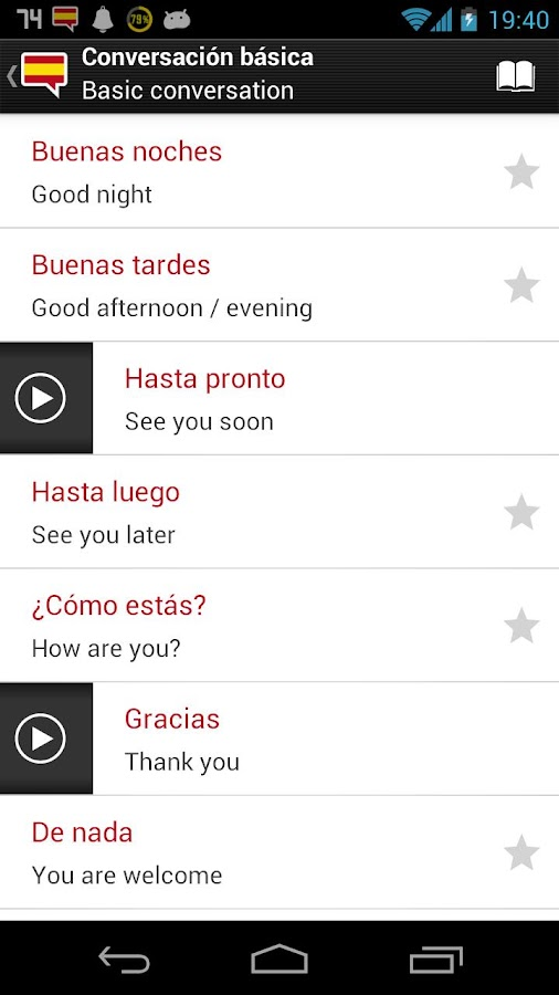 1000 Spanish words with audio - screenshot