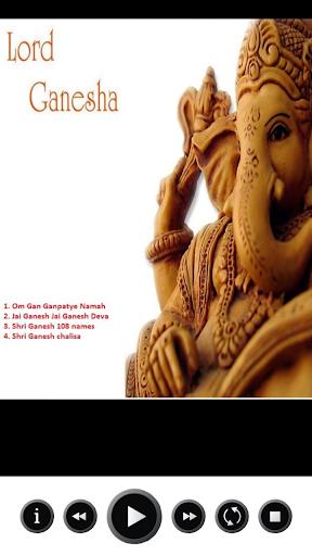 Ganesh Mantra Package HD Songs